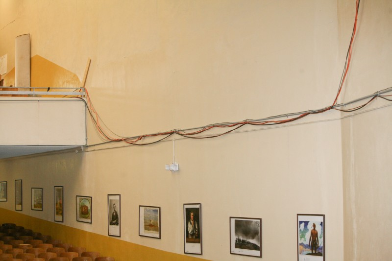 Wiring WALL